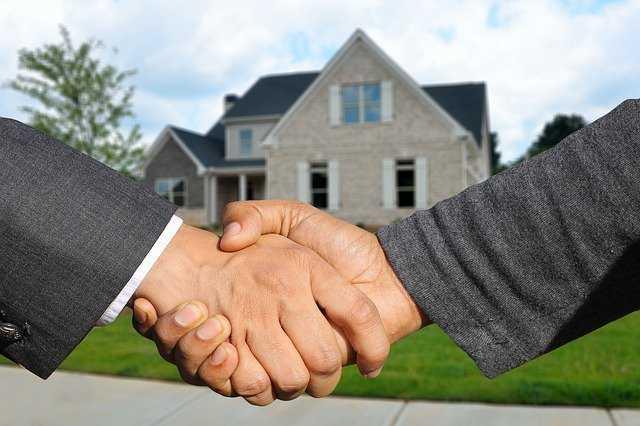 מכרז למכירת נכס